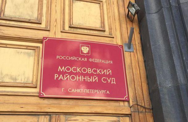 Петербурженка станцевала стриптиз вМосковском районном суде