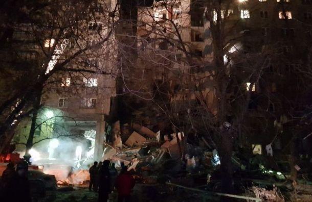 СМИ показали момент взрыва вдоме вМагнитогорске