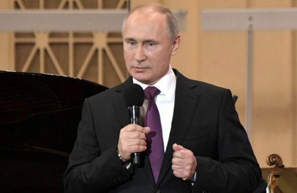 Путин: запрещать рэп-концерты вРоссии— самый плохой метод