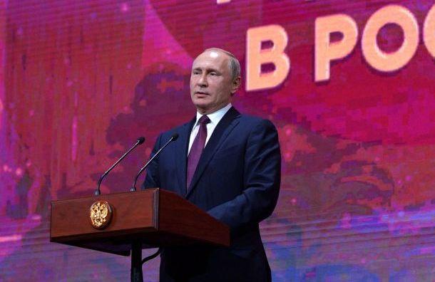 Путин настоял наразвитии библиотек из-за роста цен накниги
