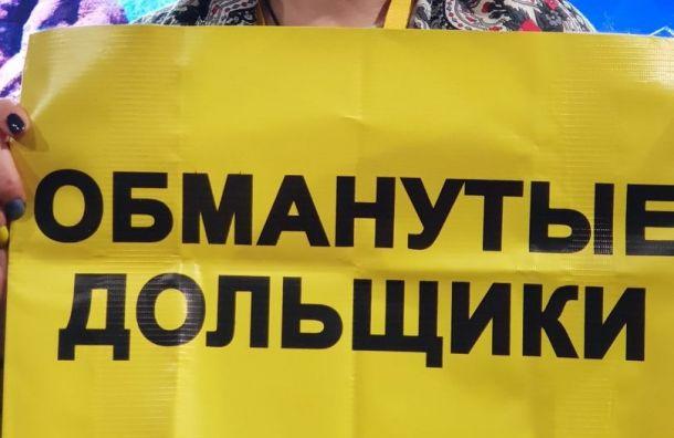 Дольщица «Города» задала Путину вопрос одолгостроях