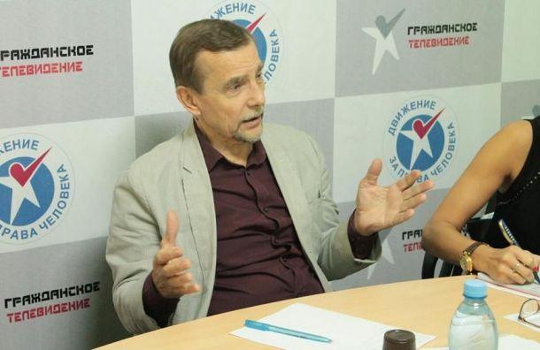 Правозащитника Пономарева посадили на25 суток