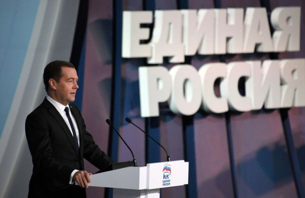 «Единая Россия» примет свод «заповедей» для членов партии