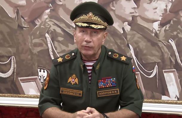Золотов подал иск кНавальному на1 млн рублей