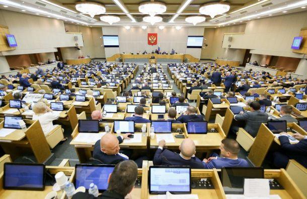 Ремонт Госдумы обойдется бюджету почти в2 млрд рублей