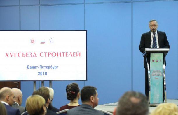 Беглов раскритиковал петербургских застройщиков