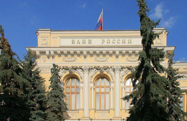 Аналитики предсказали новый обвал рубля