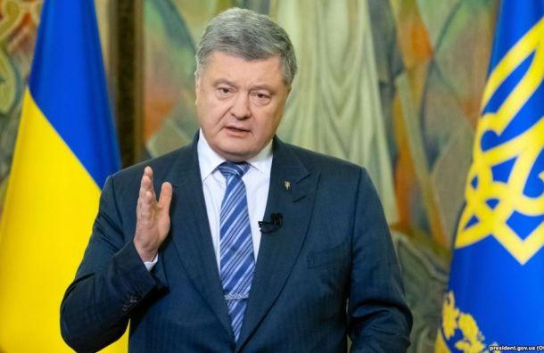 Порошенко: между Украиной иРоссией война