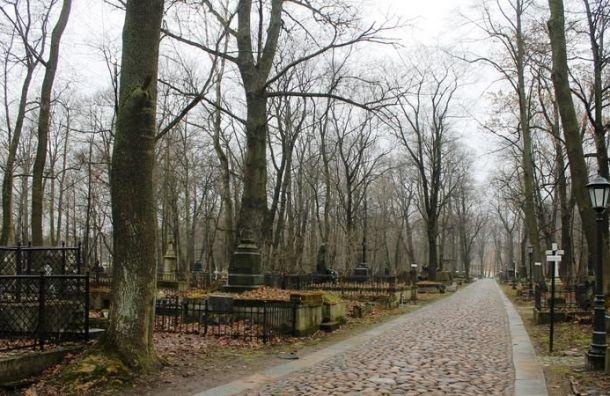 Смоленское лютеранское кладбище признали памятником