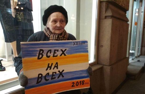 Художница Осипова вновь вышла наНевский содиночным пикетом
