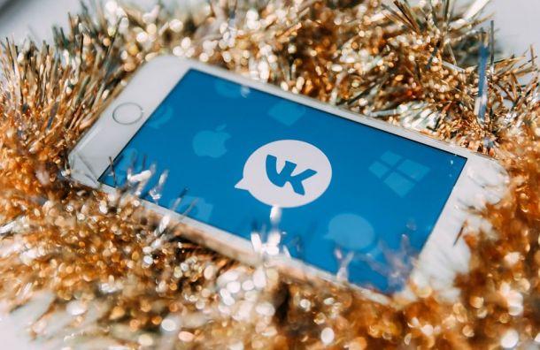 «Инфо24»: учителя изЛенобласти пошли впрокуратуру из-за паблика в«ВКонтакте»