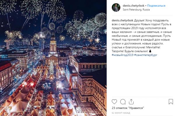 Петербургский депутат поздравил сНовым годом открыткой изБерлина
