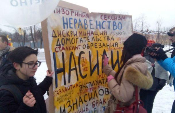 Петербургские феминистки вышли насогласованный митинг