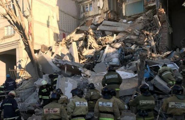 Путин прилетел вМагнитогорск после взрыва вжилом доме