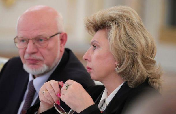 Москалькова ответила навопросы школьников озапрете концертов