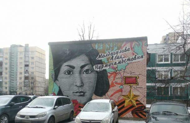 Советской девушке-снайперу посвятили вПетербурге граффити