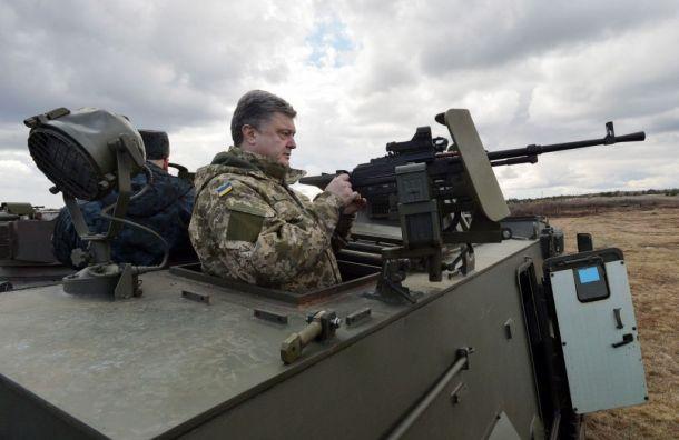 Рада попросила Порошенко объявить войну России