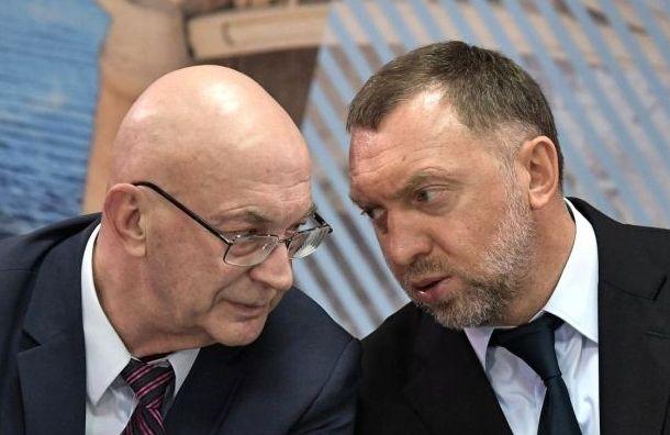 Санкционным российским бизнесменам разрешили участвовать вДавосе