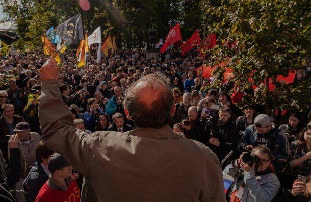 Депутаты всех фракций, кроме «Единой России», собрали подписи для обжалования пенсионной реформы