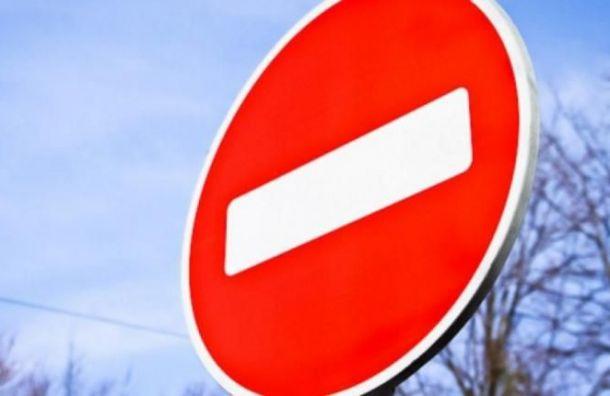 Хоккей на«Газпром Арене» заставит водителей искать объезд