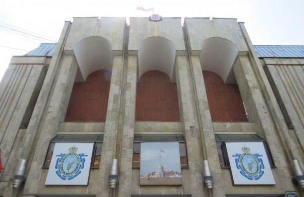 Контрольно-счетная палата проверит вотчину спикера ЗакСа Макарова