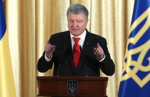 Порошенко обвинил Россию впопытке захватить Мариуполь
