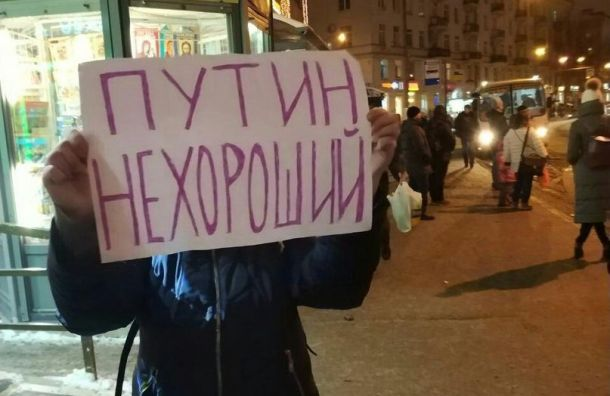 Активиста «Бессрочного протеста» вПетербурге задержали дома