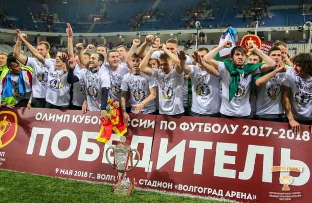 ФК «Тосно» суд признал банкротом