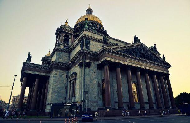 Пиотровский прокомментировал передачу Исаакиевского собора РПЦ