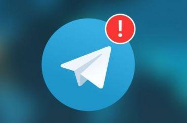 «Яндекс» перестал индексировать сайт Telegram