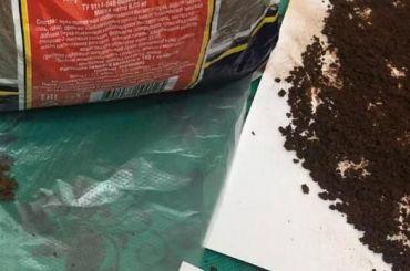 Наркотики вупаковке кофе пытались передать в«Кресты»