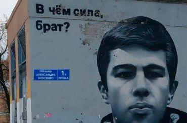 Чиновники прифотошопили вывеску наподстанции спортретом Бодрова