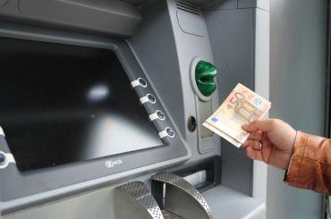 Минобороны презентует армейский полевой банкомат нашасси КамАЗа