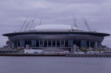 «Газпром Арена» будет претендовать напроведение финала Лиги чемпионов