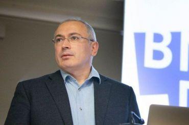 Ходорковский назвал кумовство большой проблемой России