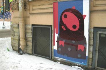 Свинья сдубинкой вкопытах появилась вПетербурге