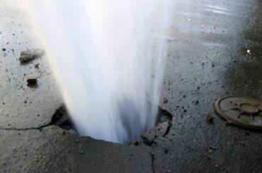 Почти сотня домов пострадала из-за прорыва трубы