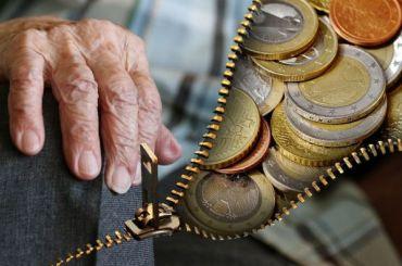 Названы регионы России ссамой маленькой пенсией