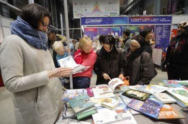 ВПетербурге завершился первый новогодний Книжный салон