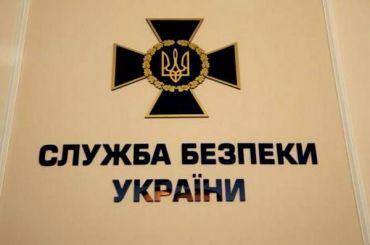 СБУ: «наемники» изПетербурга причастны кубийству журналистов вЦАР