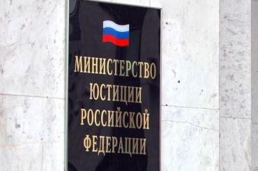 Петербургскую организацию поборьбе соСПИДом признали инагентом