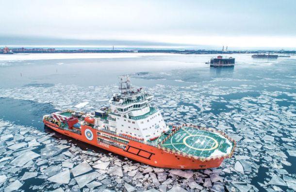 Петербуржцам покажут новый ледокол «Андрей Вилькицкий»
