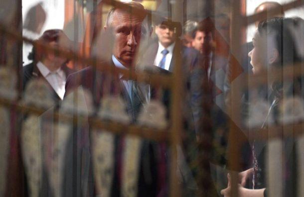 Путин требует разобраться впричинах гонений нарэперов