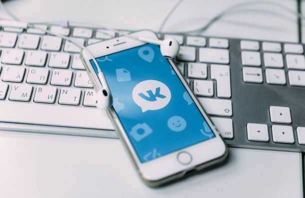 «ВКонтакте» заблокировала 8 млн единиц опасного контента