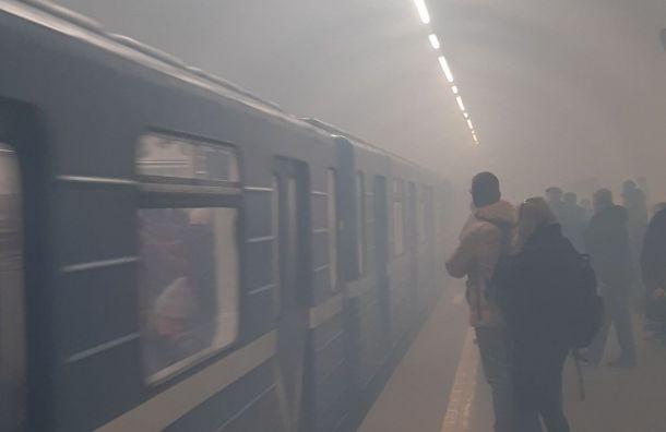 Насиней ветке метро загорелся вагон