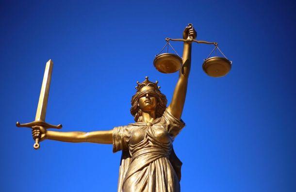 Суд вПетербурге вынес приговор поделу овымогательстве полицейскими