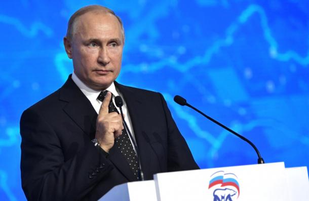 Путин рассказал, кто опускает «Единую Россию» «ниже плинтуса»