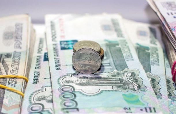 ЖКС заплатит петербурженке почти 150 тысяч рублей запротечку