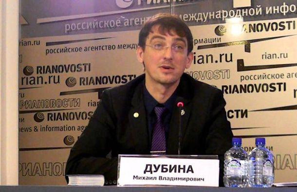 Михаил Дубина покинет пост главы комитета поздравоохранению