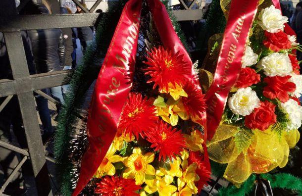 Памятник погибшим вМагнитогорске обсудят сместными жителями